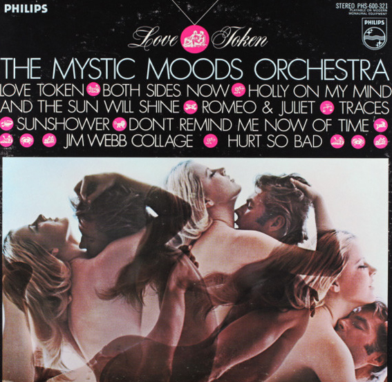 The Mystic Moods Orchestra - Love Token - One Track.